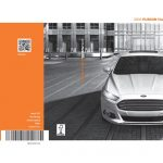 ford fusion owners manual