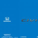 Honda Civic user guide