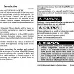 how to use Mitsubishi Lancer