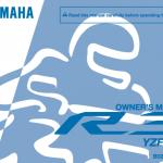 Yamaha R3 handbook user's guide